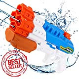Sunshine smile 4er Düsen Wasserspritzpistole Wasserpistole Wasserspritze Mini Schaumstoff Spritzpistole für...